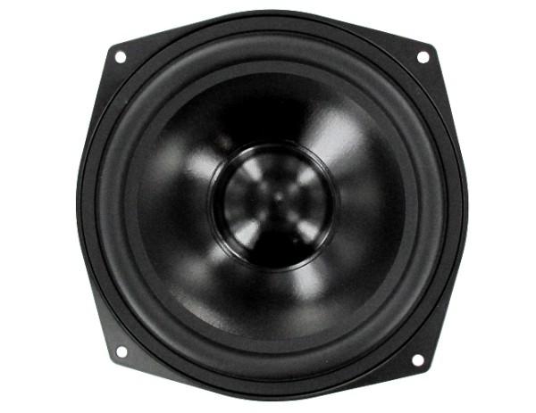100W 8ohm HiFi Tieftöner 204mm 8zoll Bass