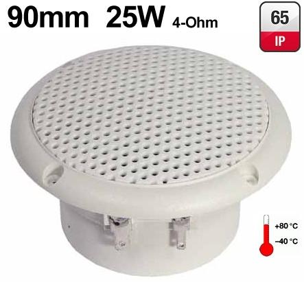 FR8WP 25W 4ohm Einbau Lautsprecher Wasserfest IP65 Weiss