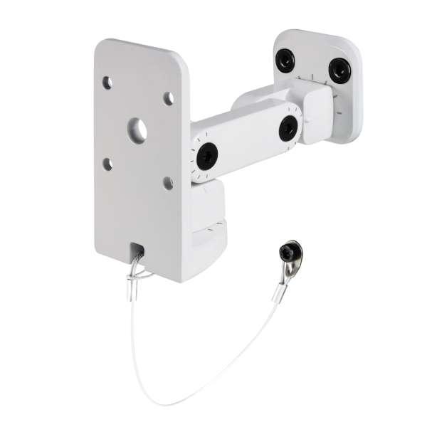 Lautsprecherhalter Wandhalter bis 10Kg SUWMB10 Weiss